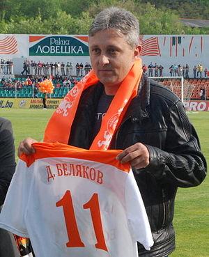 Dimcho Belyakov