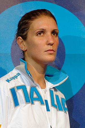 Arianna Errigo