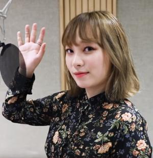 Kang Min-hee