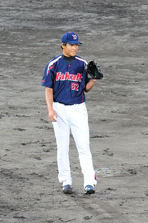 Takeaki Tokuyama