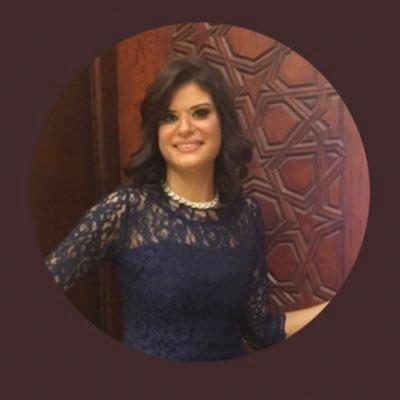 Amina Fouad