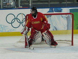 Shi Yao