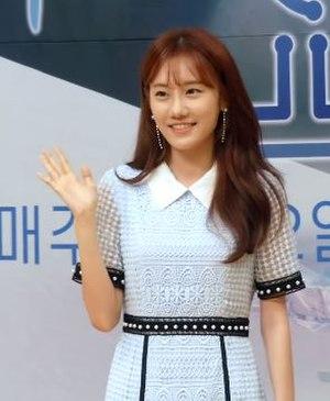 Jung Min-ah