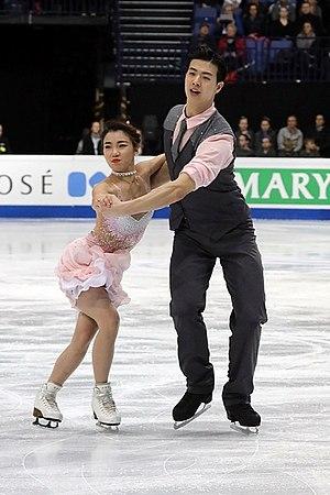 Wang Shiyue