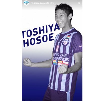Toshiya Hosoe