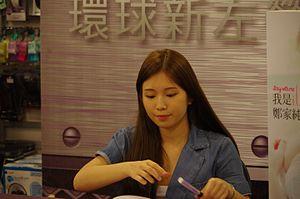 Ili Cheng