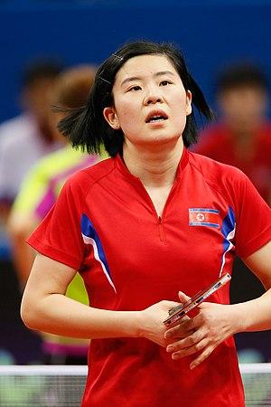 Ri Mi-gyong