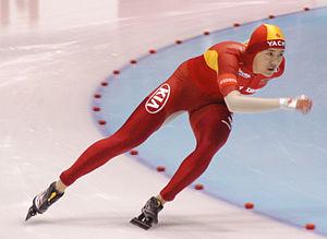 Wang Beixing