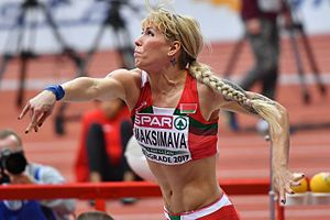 Yana Maksimava