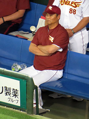 Hideki Hashigami