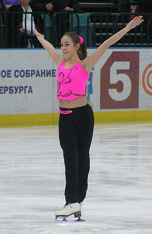 Lilia Biktagirova