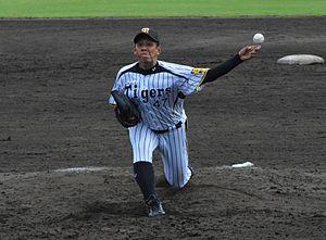 Shoya Yamamoto