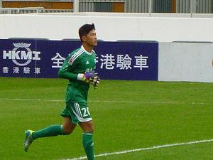 Ho Kwok Chuen