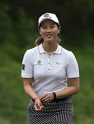 Lin Xiyu