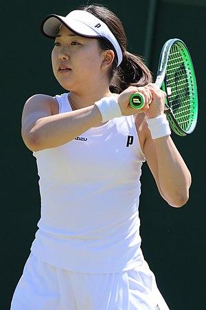 Miharu Imanishi
