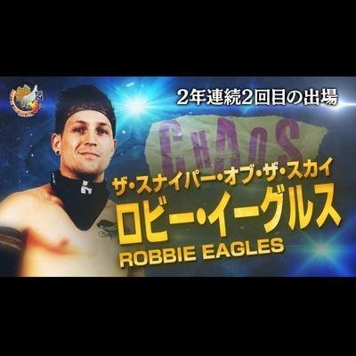 Robbie Eagles