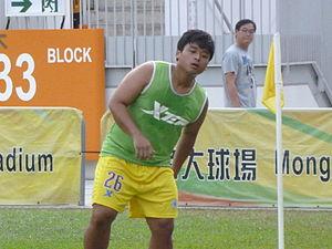 Yuen Kin Man
