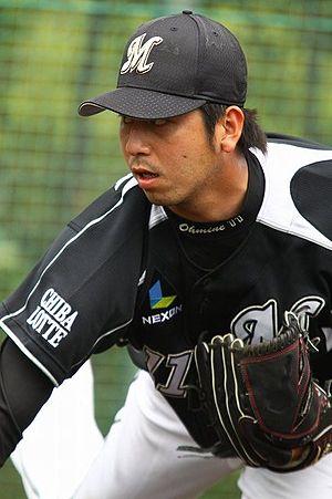 Yuta Omine