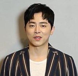 Jung Jung-suk