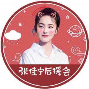 Zhang Jianing