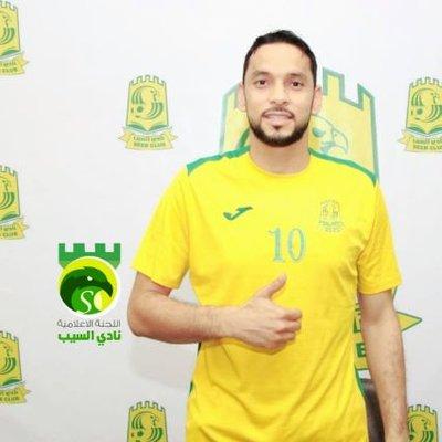 Mohammed Al-Ghassani