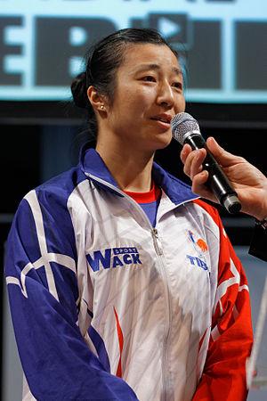 Xian Yi Fang