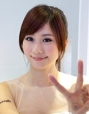 Chang Chin-lan