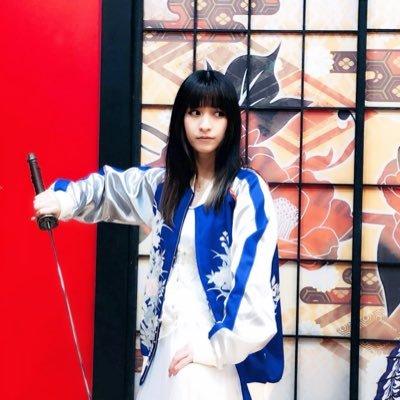 Chiemi Chiba