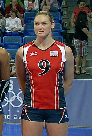 Jennifer Joines