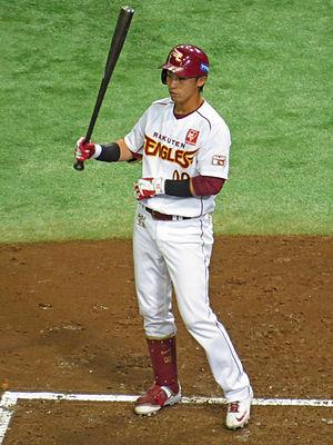 Toshihito Abe