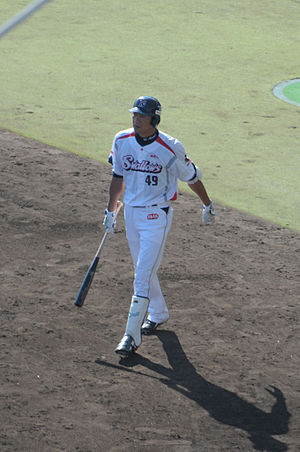 Ryuji Miyade