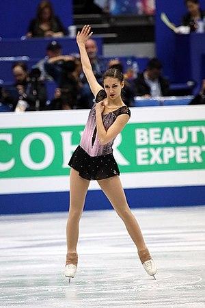 Sophia Schaller