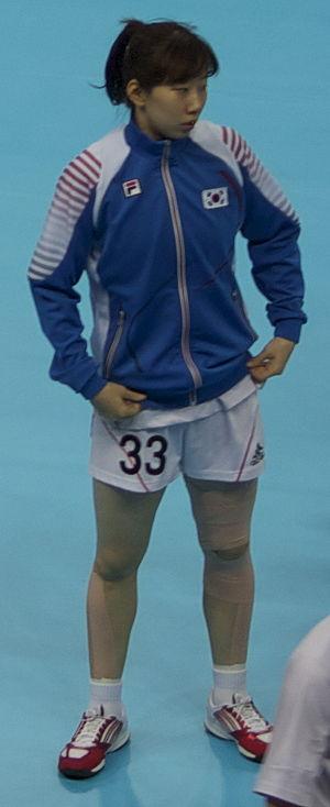 Lee Eun-bi