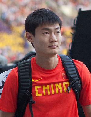 Zhang Peimeng