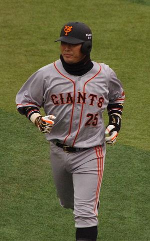 Shuichi Murata
