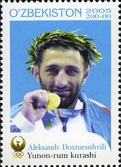 Aleksandr Dokturishvili
